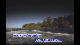 Gambar cover khuntien khek / hakka song (san kheu jong)