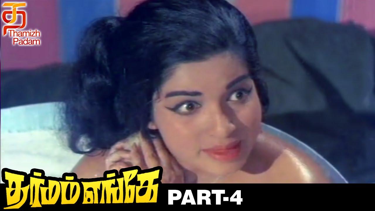 Dharmam Enge Tamil Movie Hd