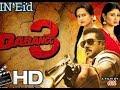 Dabangg 3 Trailer - Salman Khan | Sonakshi Sinha | Mouni Roy | Salman Upcoming Movie In Eid