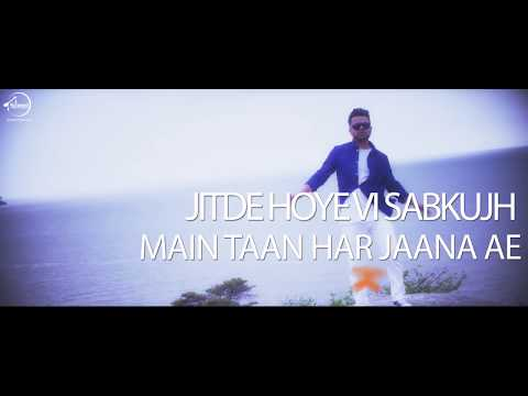Rukh | Lyrical Video | Akhil | BOB | Sukh Sanghera | Latest Punjabi Song 2017 | Speed Records