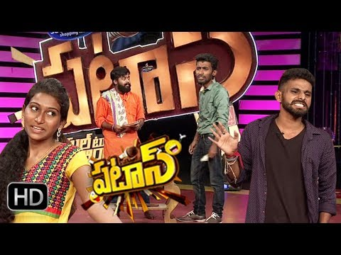 Patas | 25th September 2017 | Full Episode 566 | ETV Plus