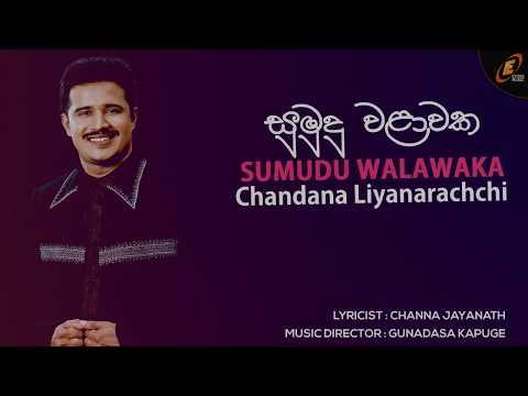 Sumudu Walawaka Chandana Liyanarachchi Sinhala Music Song