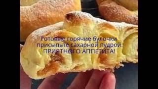 Энсаймадас (испанские булочки)  Ensaimadas (Spanish muffins)