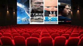 Movie to go №10: Время первых, Последствие, Игра Престолов, Проклятие Аннабель 2 , ОНО