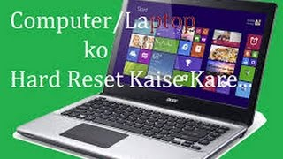 How to Reset Your Laptop/pc  Hindi Factory restore 