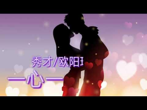 love-song-mandarin