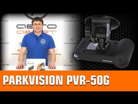 Цифровые видеорегистраторы DVR купить по низкой цене в