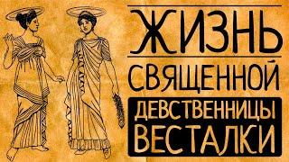Что, если Вы не хотите выходить замуж в Древнем Риме?!