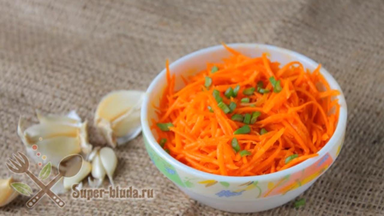 Морковь по-корейски в домашних условиях с приправой . Простой рецепт корейской моркови