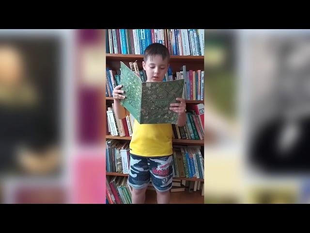 Никита Красов читает произведение «Осень» (Бунин Иван Алексеевич)