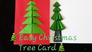 Easy Christmas tree pop up card l Diy Xmas card l Diy christmas card