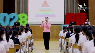 Publication Date: 2017-11-13 | Video Title: 『2028的我』主講嘉賓趙麗娟女士(香港會計師公會前會長)