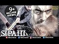 Sipahi Full Movie | Hindi Dubbed Movies 2017 Full Movie | Nara Rohit