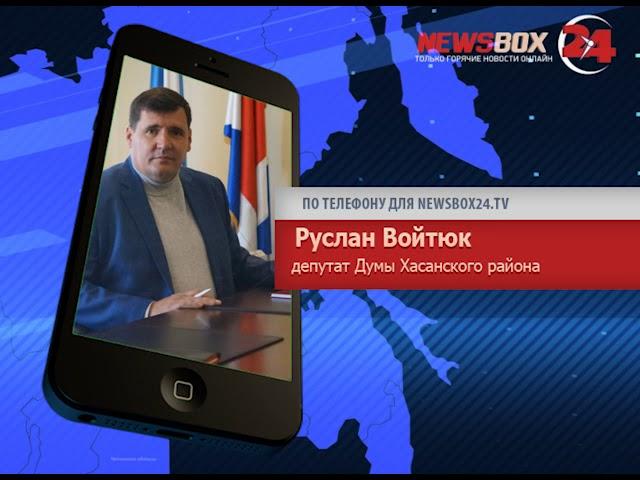 Строительство угольного терминала в Славянке беспокоит депутатов