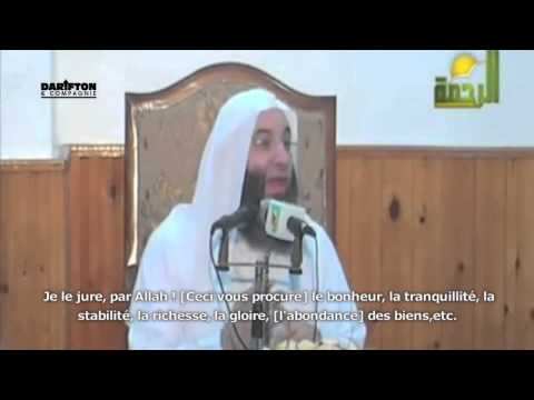 Comment savoir si Allah m'aime - Sheikh Mohamed Hassan