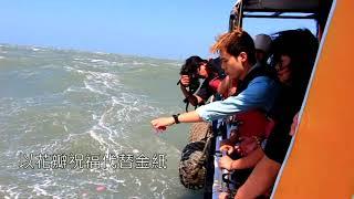 不帶走一片雲彩  環保海葬讓先人徜徉大海 | 中央社即時影音
