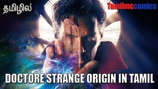 Doctor Strange origin in tamil