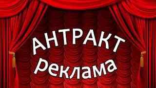 Кинокапустник к 80-летию режиссёра Марка Захарова