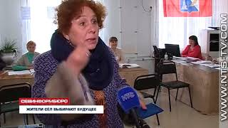 18.03.2018 Жители сельской зоны Севастополя голосовали со слезами на глазах