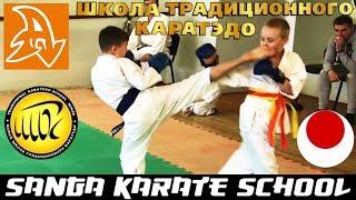 Традиционное каратэ. Соревнования по ката и кумитэ. Traditional karate. Kata and Kumite competitions