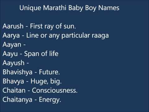 Unique Marathi Baby Boy Names