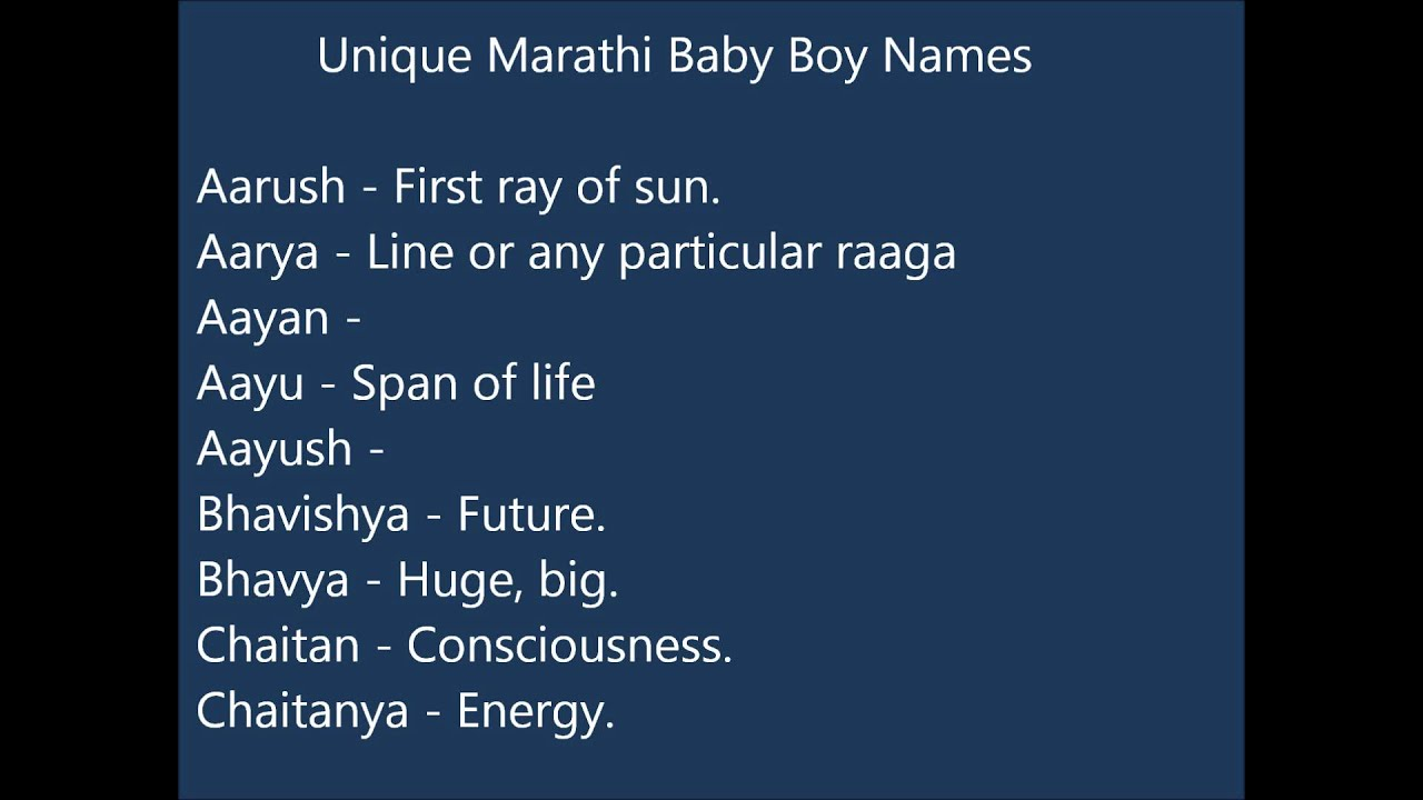 unique marathi baby boy names youtube