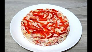 """САЛАТ """"КРАСНОЕ МОРЕ"""" Самый Вкусный #Салат с Крабовыми Палочками на Новый Год #Рецепты Салатов"""