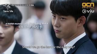Save Me ʵ¬í•´ì¤˜ Teaser 1 Taecyeon Woo Do Hwan Now On Viu Youtube