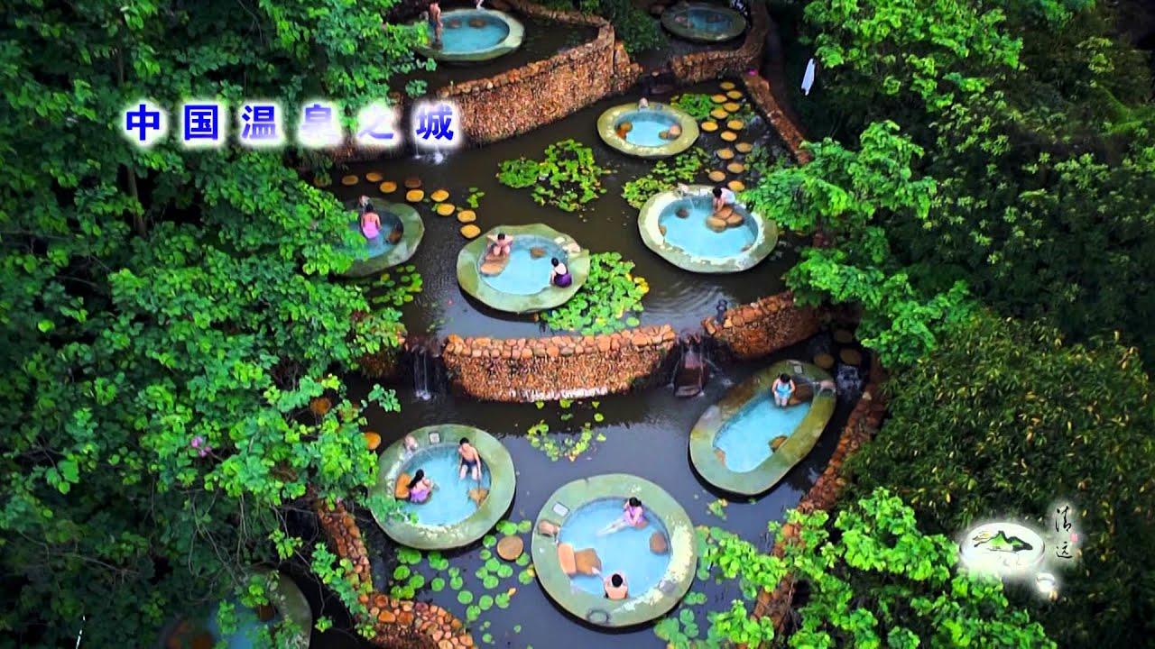 Bildergebnis für qingyuan