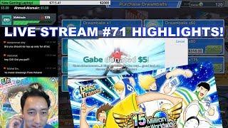 Captain Tsubasa Dream Team VERY LUCKY 15 Million Downloads Worldwide Special Transfer! キャプテン翼 足球小將