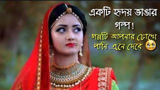Death Of Love | Heart touching love story | Sad Love Story | Valobashar Golpo | Very Sad Love Sms