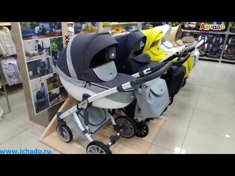 Купить детскую коляску Anex Sport. Разбор отрицательных отзывов. +Бонус в конце видео.