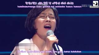 Video [My Girlfriend is a Gumiho OST] Lee Sun Hee - Fox Rain IndoSub (ChonkSub16) download MP3, 3GP, MP4, WEBM, AVI, FLV Januari 2018