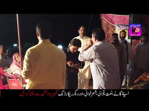 Download Saif al Malook Mery Janiya New Style - Raja Nadeem vs Ch Mukhtar Panag Nar Program Part-3 | KP Mp4 baru