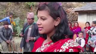 मिठो गीत र नाच || मायालुले भेट्न बोलाछ || PANCHE BAJA Baglung