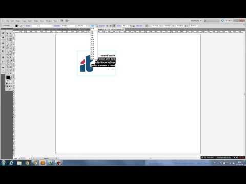วิธีทำนามบัตร (Adobe illustrator)