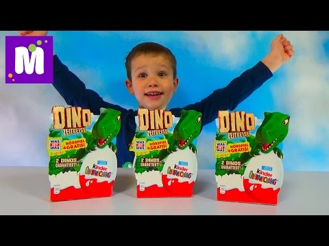 видео: Динозавр Киндеры распаковка dinosaur kinder surprise