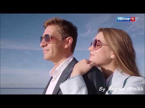 Лёня и Саша Белый подснежник Капитанша