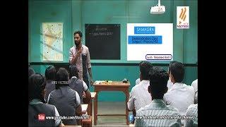 Physics Oscillations | simple harmonic motion and uniform circulated motion samagra 07