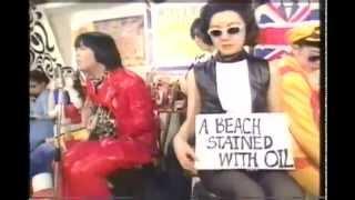 1991年「AC-TV」より.