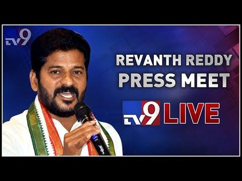 Revanth Reddy Press Meet LIVE    - TV9