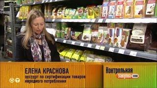 Куриные супы быстрого приготовления - Контрольная закупка