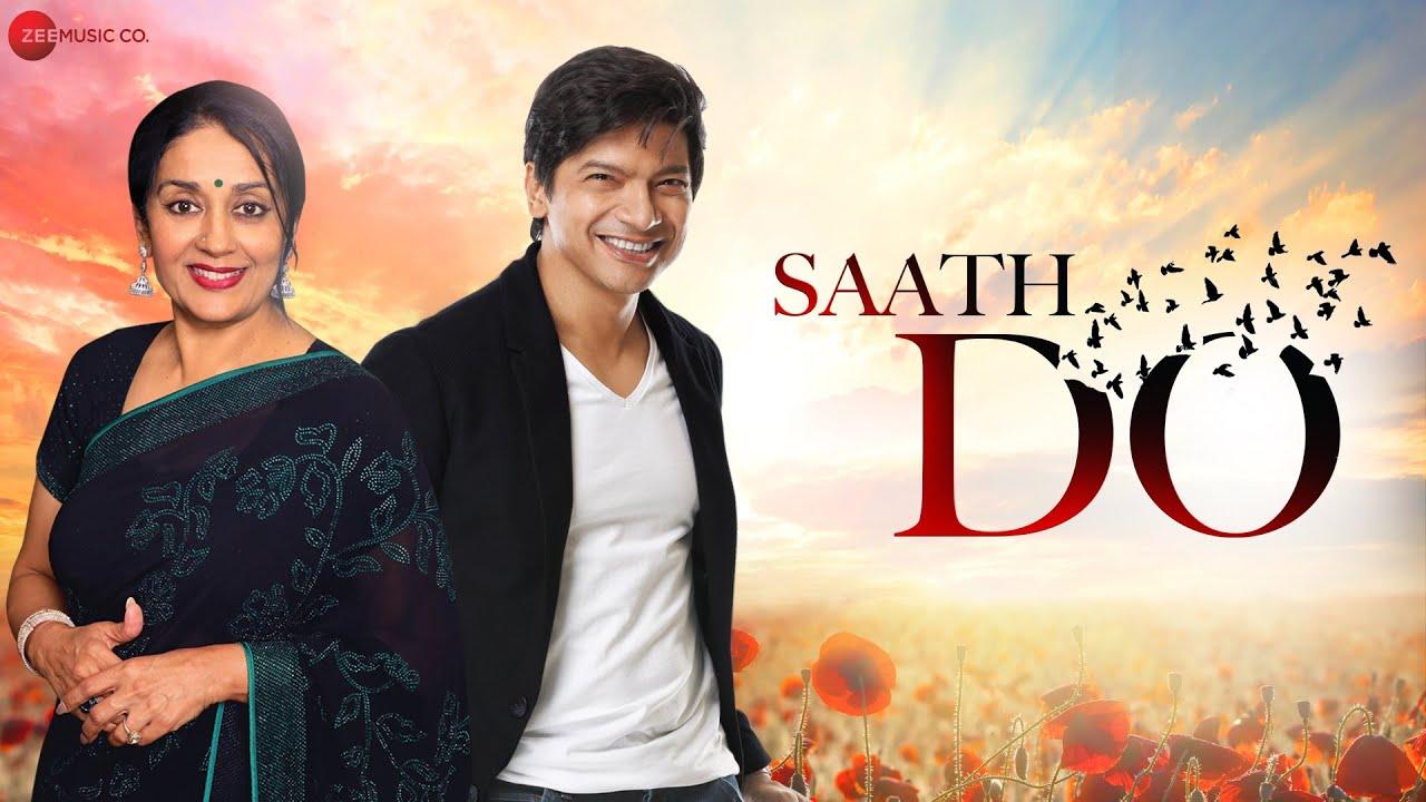 Saath Do - Official Music Video | Shaan | Anuradha Palakurthi | Bappa B Lahiri | Sameer Anjaan