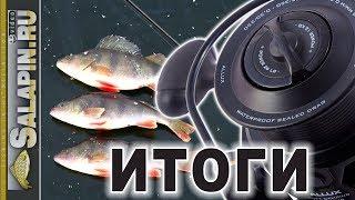 Конкурс для рыболовов на приз катушка Allux Ruthenium Heavy Feeder 6500 - итоги!