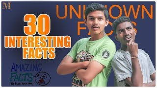 30 Interesting Facts || in Telugu || Mysteries and Unknown Facts