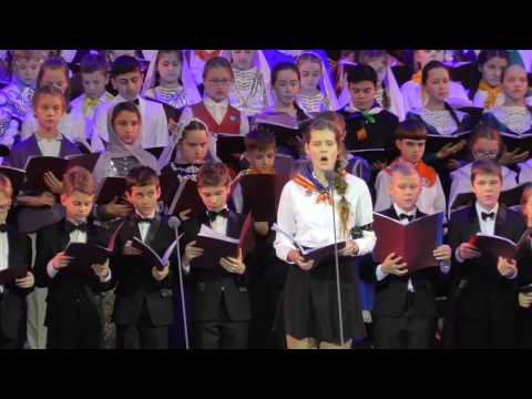 ГКД, 27.12.16, концерт детского хора России.