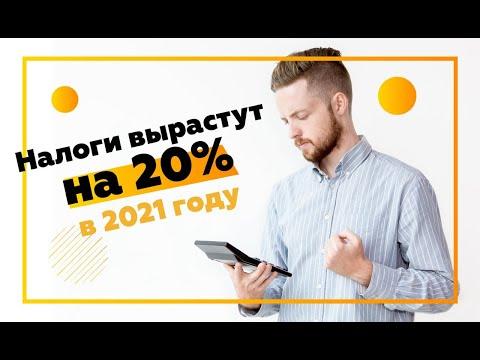СРОЧНО собственникам недвижимости. В Петербурге с 2021 г. вырастет налог на имущество!