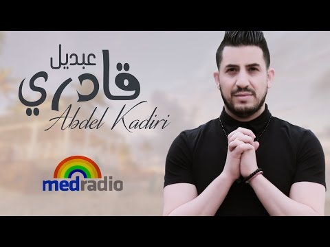 Abdel Kadiri sur Med Radio