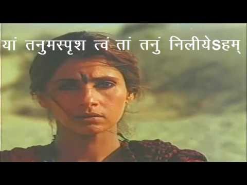 Dil Hoom Hoom Kare Sanskrit Version coverd by pankaj jha