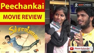 Peechaankai Movie Review | RS Karthik | Anjali Rao - 2DAYCINEMA.COM